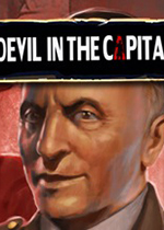 首都�耗�(Devil In The Capital)PC破解版