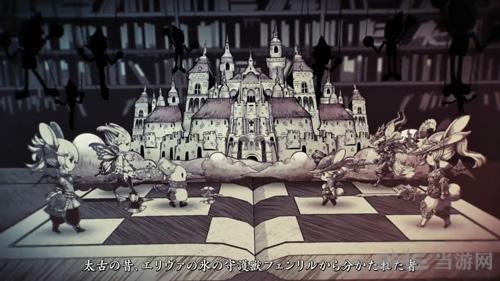 古典嘉年华游戏图片1