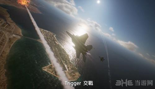 皇牌空战游戏图片6