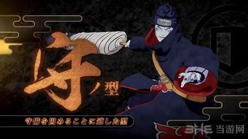 火影忍者博人传新忍出击游戏图片2