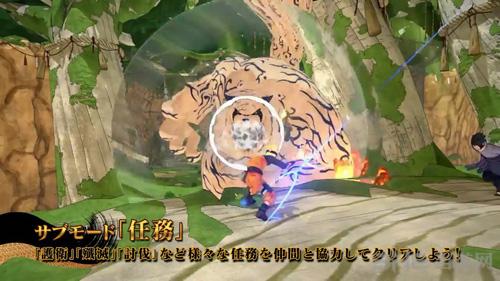 火影忍者博人传新忍出击游戏图片5