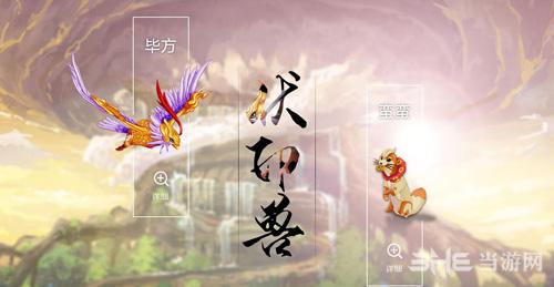 幻想三国志5截图5