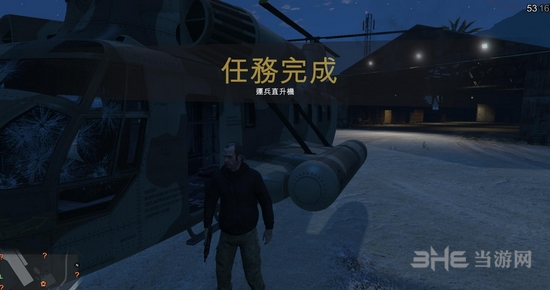 侠盗猎车手4中文版_GTA5运兵直升机怎么过 第4章运兵直升机任务剧情金牌攻略_当游网