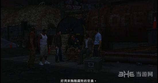 GTA5截图1