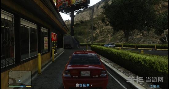 GTA5截图4