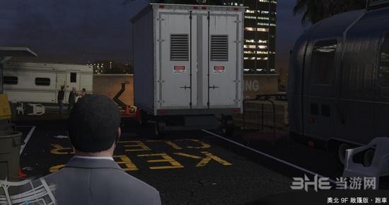 GTA5截图3