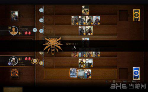 巫师之昆特牌游戏图片1