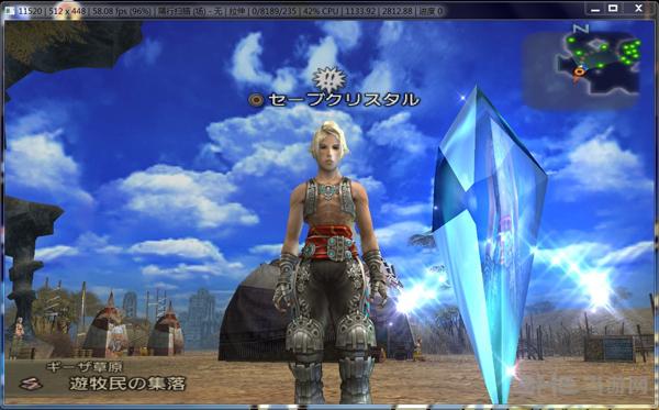 ff12攻略_游戏攻略 游戏攻略 → 最终幻想12重制版遇即死魔法怎么对付 ff12即死