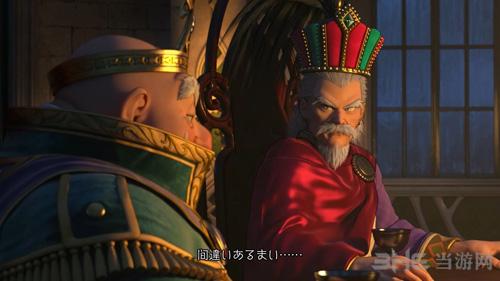 勇者斗恶龙11游戏截图4
