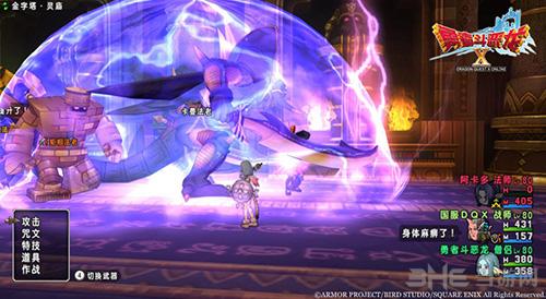 勇者斗恶龙X游戏截图4