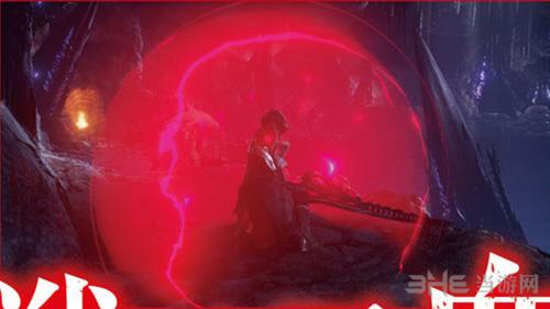 血之暗号截图7