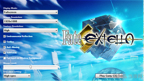 Fate/EXTELLA截图1