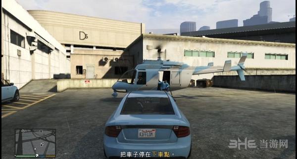 先把直升机上的所有人都解决掉(一旦直升飞机升空,它会在停车场正上方