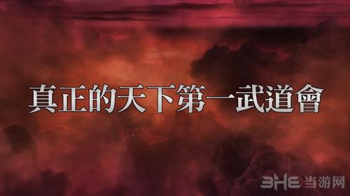 龙珠斗士Z游戏截图4