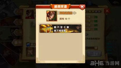 美高梅mgm平台 7
