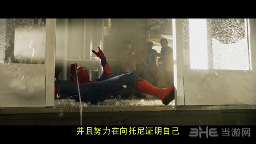 蜘蛛侠英雄归来图片6