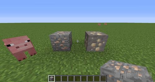 我的世界实体方块怎么用 我的世界实体方块扫盲教程攻略