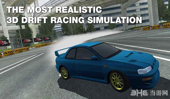 真实赛车漂移修改版