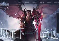集结勇者大陆 《奇迹MU:觉醒》全新官网上线