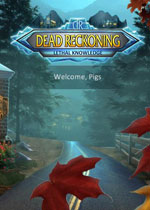 死亡猜想8:致命信息(Dead Reckoning 8:Lethal Knowledge)典藏版
