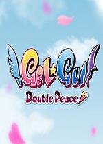 少女射击VV(Gal*Gun: Double Peace)硬盘版