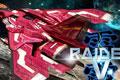 《雷电5:导演剪辑版》官方发布中文确认9月19日上市