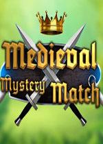 中世纪神秘消除(Medieval Mystery Match)PC硬盘版