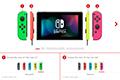 时髦值MAX!任天堂商店推出Switch自主颜色搭配服务