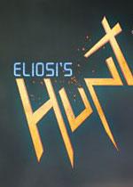 艾利欧斯的狩猎(Eliosi's Hunt)PC硬盘版