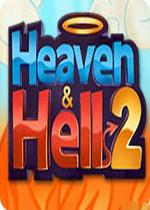 天堂和地狱2(Heaven & Hell 2)PC硬盘版