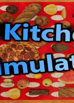 厨房模拟2(Kitchen Simulator 2)破解版