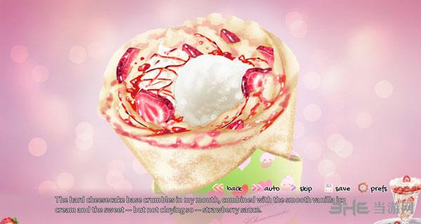 草莓果醋截图1