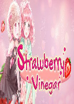 草莓果醋(Strawberry Vinegar)硬盘正式版
