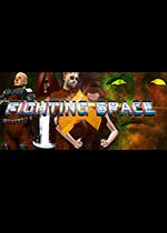 太空作战(Fight Space)PC硬盘版
