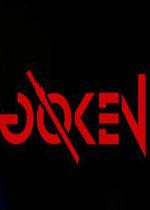 极道(GOKEN)破解版v1.4.0