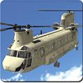 陆军直升机飞行模拟器