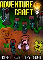 探险世界(Adventure Craft)Build 1.031测试版