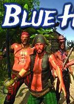 蓝色地平线(Blue Horizon)硬盘版