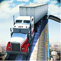 18轮货车模拟驾驶(Impossible 18 Wheeler Truck)