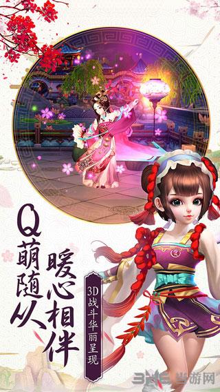 熹妃Q传华为版截图1