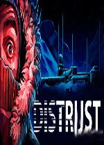 怀疑(Distrust)中文版v1.1.4