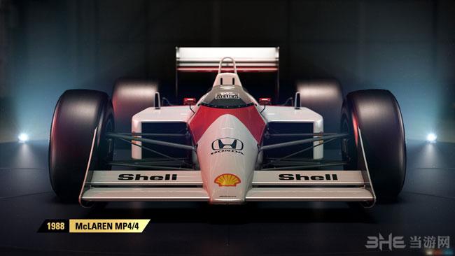 F1 2017截图1