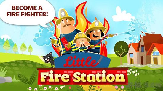 小小消防站破解版