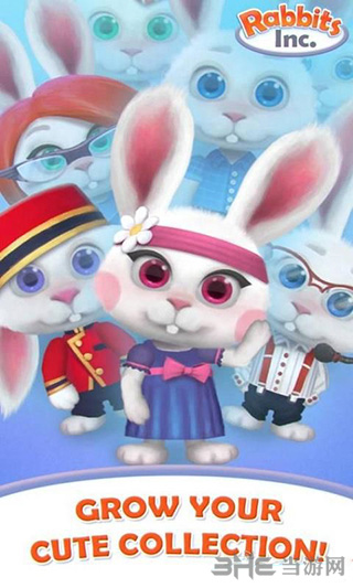 兔子公司无限金币