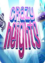疯狂高地(Crazy Heights)硬盘版
