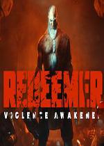 救赎者(Redeemer)整合1号升级档硬盘版
