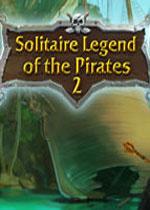 纸牌:海盗传说2