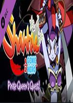 桑塔:海盗女王的任务(Shantae: Pirate Queen's Quest)破解硬盘版