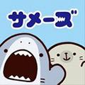 鲨鱼仔安卓版v1.0.2