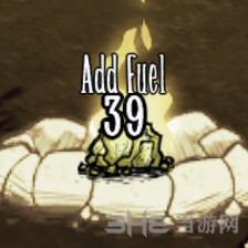 饥荒硝石燃料MOD截图0